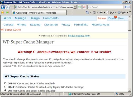 Ruslan's Blog - Speed up WordPress on IIS 7 0