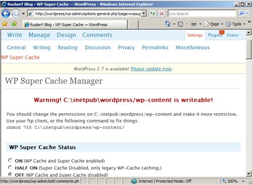 Speed up WordPress on IIS 7.0 - RuslanY Blog