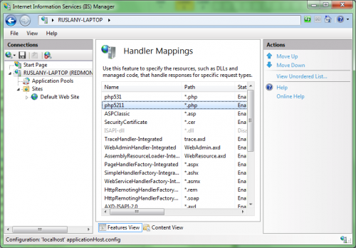 Reorder Handler Mapping