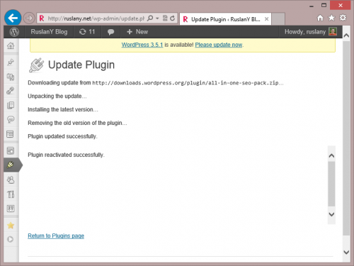 Plugin Upgrade Works